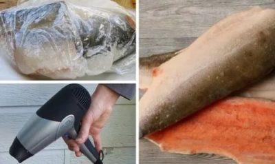 Нужно ли размораживать рыбу перед пароваркой