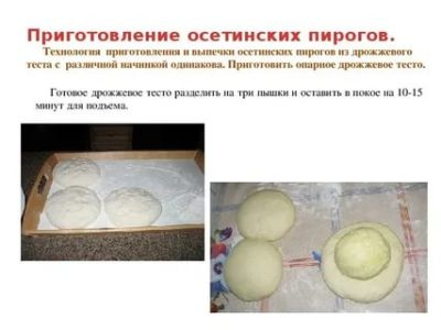 Сколько может хранится тесто для пельменей в холодильнике