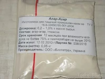 Сколько по времени застывает агар агар