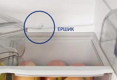 Как чистить холодильник Атлант