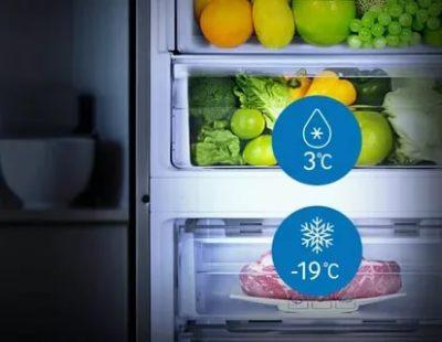 Какая температура в холодильнике LG