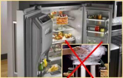 Что если положить горячее в холодильник