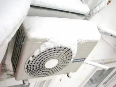 Нужно ли отключать кондиционер на зиму