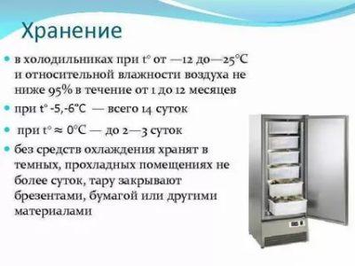 Какая влажность должна быть в холодильнике