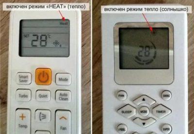 Как настроить кондиционер Электролюкс на холод