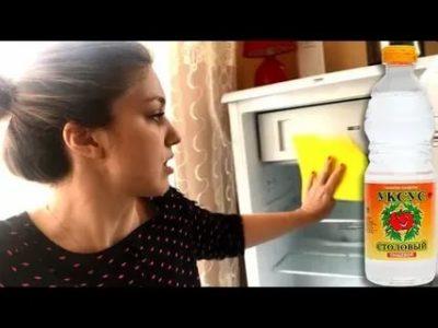 Как отмыть желтые пятна в холодильнике