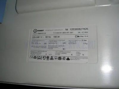 Как определить год выпуска холодильника Индезит